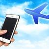 国内航空券のみの購入が可能に 旅行プランの作成も容易 ナビタイムジャパン×NAVITIME トラベル
