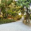 広田山公園こと「廣田の杜」を歩いてきた【兵庫県西宮市】
