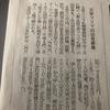 『第四回文学フリマ札幌』のお知らせです。