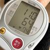 血圧計を買ってみた[老化で高血圧になる?!]