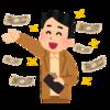 7回転職して40歳にして年収が300万円を切ったお話です(涙)
