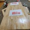 子供用テーブル DIY 自作