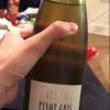 PINOT GRIS(白ワイン) ★★★