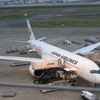 《旅日記》羽田空港の展望デッキで飛行機を眺める