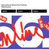 オーバーハウゼン国際短編映画祭がオンラインで!(5/13〜18)