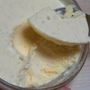【手作りで】本格バニラアイスクリームの作り方<簡単レシピ>