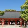 住吉神社とキャナルシティ博多へ