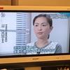 テレビの「摂食障害」が変わった#NEWS23を観て