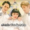 第697話 第5回関西ソニョシデ歌謡祭:表彰式14