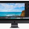 Apple、4月9日にFinal Cut Pro Xをアップデートすると予告