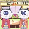 『おそ松さん』3期13話感想