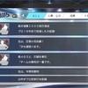 7/9「オーペナ猫10年目前半」【プロスピ2020】