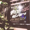 ティッシュタイム61 at 渋谷La.mama