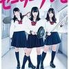 演技が上手い!川栄李奈の出演ドラマ一覧。『マジすか学園』から『いだてん』まで。