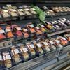 ケンブリッジのWaitroseでお刺身とお寿司を購入!