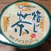 焙じ茶アイスクリーム・アイスクリン / 久保田食品