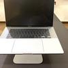 【MacBookの純正スタンド】Twelve South HiRiseをMacBook Pro16インチで使った本音の感想レビュー