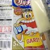 赤城乳業:ガリガリ君飲むヨーグルト