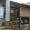 【モーニング】南天cafe
