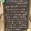 渋谷駅30秒!むちうち交通事故・病院治療院・整骨院・原宿・代々木・新宿・恵比寿・目黒