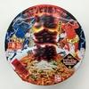 【今週のカップ麺80】 凄旨 鬼金棒 カラシビ味噌らー麺(ニュータッチ)