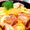 吉祥寺の隠れ家的居酒屋で絶品!ふわふわ親子丼ランチ!!
