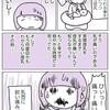 【子育て漫画】産後、アレが痛いなんて…!!