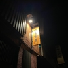 静まる町に明かりを灯す名店