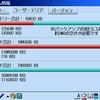 CR-7000を使ってSDHC対応SDカードをザウルスで使う