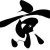 [京都観光]目的別に情報収集する際おすすめしたい4サイト