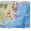 2016年09月20日 22時30分 茨城県南部でM2.4の地震