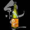 紀土-KID-、大吟醸、全国出品酒は、よさこいチームの笑゛