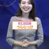 グノシーQ速報 録画クイズMCはうららっぴ  高校生クイズおかしいやろ!