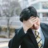 私のストレス発散法