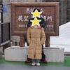 黒部ダム〜あづみの公園