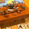 簡単なボードゲーム紹介【ノアの箱舟:船を揺らさないで!】
