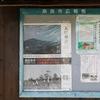 【写真展】R2.11/15(日)「妹尾豊孝写真展」@入江泰吉記念奈良市写真美術館