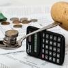 〈貧困予備軍〉わが家の家計簿見直しと資産構築計画