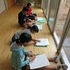 6年生:図工 遠近法を使って描く