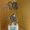 河鍋暁斎 その手に描けぬものなし@サントリー美術館&奇想の系譜展 江戸絵画ミラクルワールド@東京都美術館