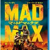 【映画】感想:映画「マッドマックス 怒りのデス・ロード」(2015年:アメリカ・オーストラリア)
