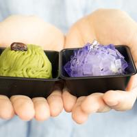 【野々市】手みやげにもってこい!おはぎの店「金沢匠菓タナカラ」がオープン!【NEW OPEN】
