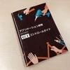 de:code 2019で小冊子「アプリケーション開発のためのUIコントロールガイド」を配布します!