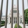 仮想通貨にとっての、日本という国。規制大事、保護大事、健全化大事、迅速大事。みんな頑張ってる。国もがんばれー!