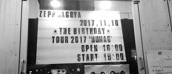 【The Birthday】TOUR 2017「NOMAD」名古屋(11/10)感想とセットリスト