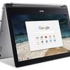 Acer Chromebook R 13が日本直送開始。転送サービスを使わなくても買えます!