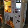 シンガポール  でのどが乾いたら助けてくれるフルーツジュース自販機iJOOZ