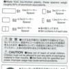 ミニ四駆 グレードアップパーツ No.506 軽量プラスペーサーセット 説明書