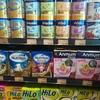 ジャカルタでのミルクや離乳食。
