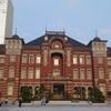 東京駅 東京中央郵便局長室。